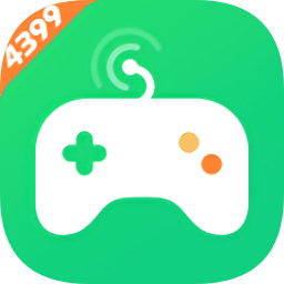 4399在线玩手机版