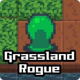草坪迷宫手游(grassland rogue)