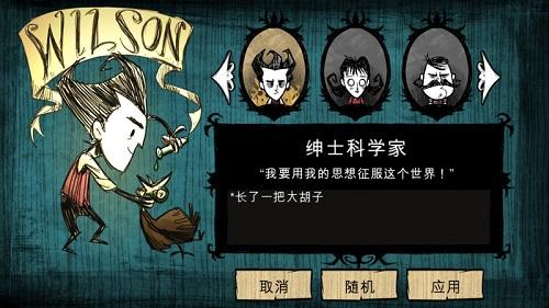 游戏已经解锁所有角色!背皮包和盔甲行走速度不减慢!