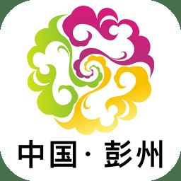 美丽彭州app