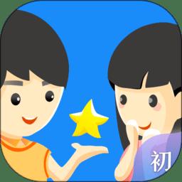 慧知行初中版appv1.0.2 安卓版