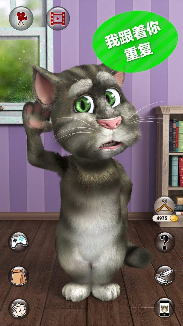 会说话的汤姆猫2无敌版 v5.3.2.18 安卓版 4