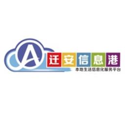 迁安信息港app