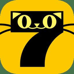 七貓免費小說PC版
