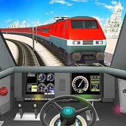 火车模拟器2018汉化版