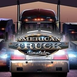 美国卡车模拟全金钱满级初始存档
