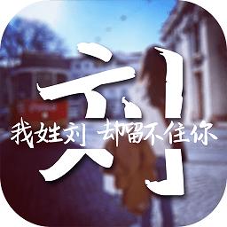 字中字壁纸app