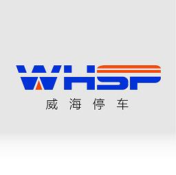 威海停车app