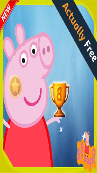 超级小猪佩奇手机版 v1.0 安卓版