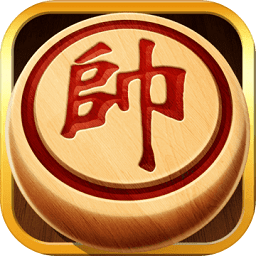 中國象棋單機對戰游戲