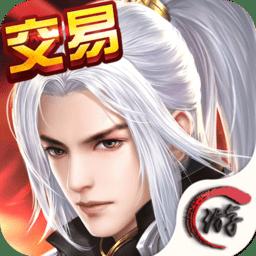无尽仙域游戏