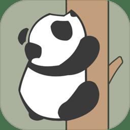 熊猫爬树手游