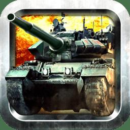 红警坦克争霸手机版