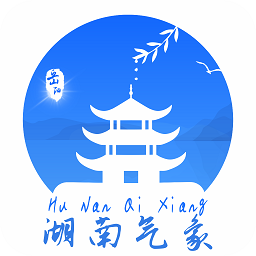 湖南智慧气象手机版