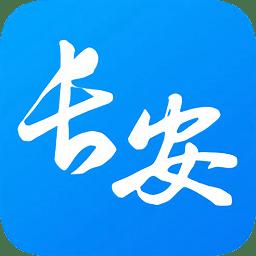 万家长安答题软件v1.0.0 安卓版