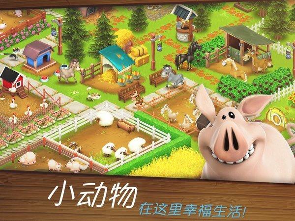 卡通农场无广告版 v1.35.114 安卓版 5