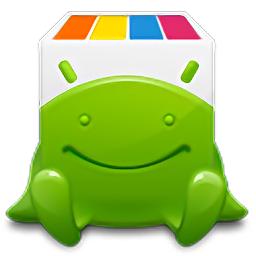 安軟市場app