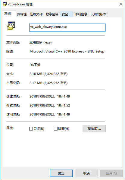visual c++ 2010 express中文版  1