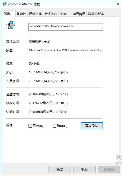 microsoft visual c++ 2017 x86 0