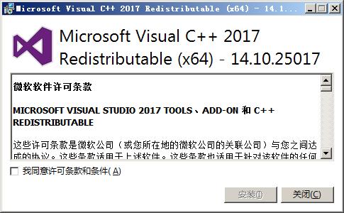 visual c++ 2017