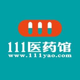 111医药馆app