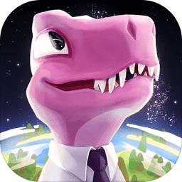 恐龙进化史中文版
