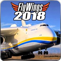 飛行模擬2018修改版(flywings 2018)