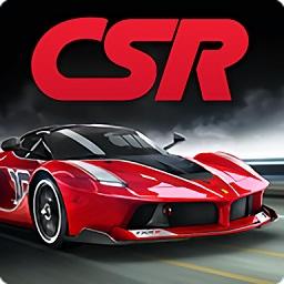 csr赛车无限金币版