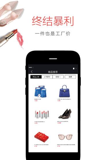 能给商城app v1.10.14 安卓版 1