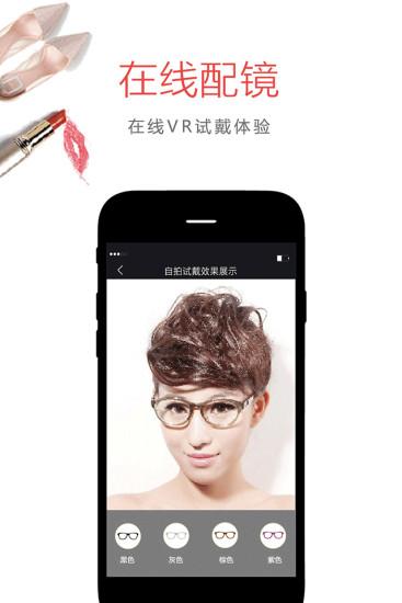 能给商城app v1.10.14 安卓版 2