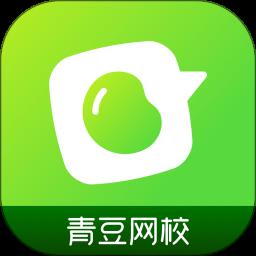 招财猫易贷app