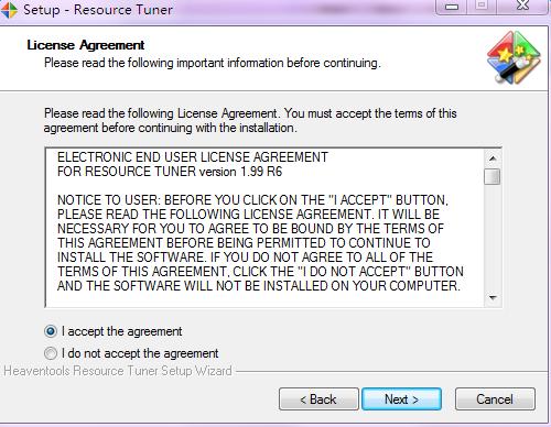 软件资源修改编辑工具resource tuner 绿色版 0