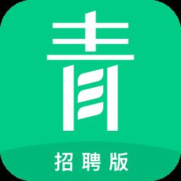 青团社商家版app