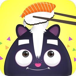 哦寿司中文版