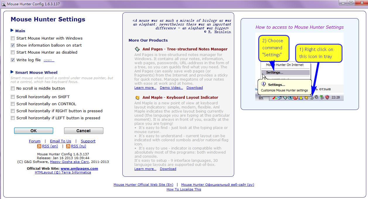 鼠标录制回放器 v1.63 中文版 1