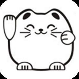 好猫记账app
