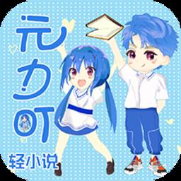 江海锦龙大众版软件
