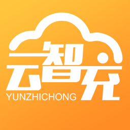 云智充app