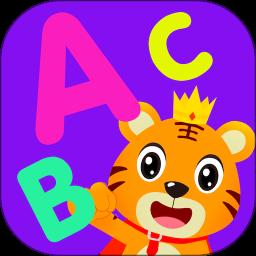 贝乐虎英语app