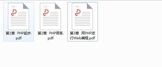 php完全自学手册免费版