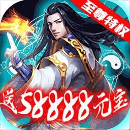 御剑江湖h5微端游戏v1.0 安卓版