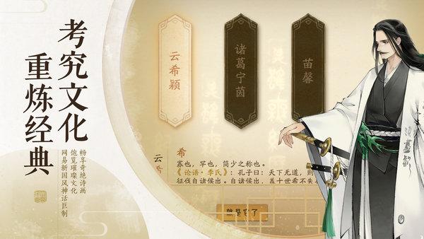 轩辕剑龙舞云山测试服 v1.0.0 安卓版0