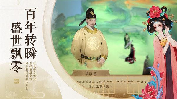轩辕剑龙舞云山测试服 v1.0.0 安卓版1