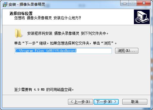摄像头录像精灵(videorecorder) v2.65 免费版 1