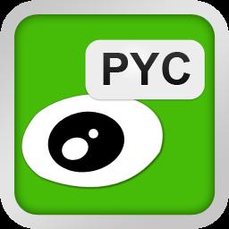 pyc文件阅读器软件
