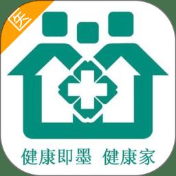 健康即墨医生端app