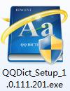 qq词典绿色版