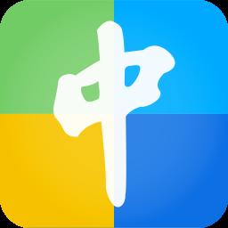 中山大学app