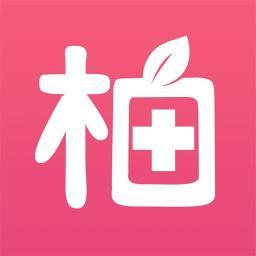 柚子社区软件