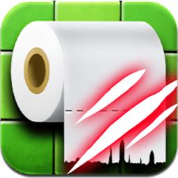 抖音拉厕纸手机游戏